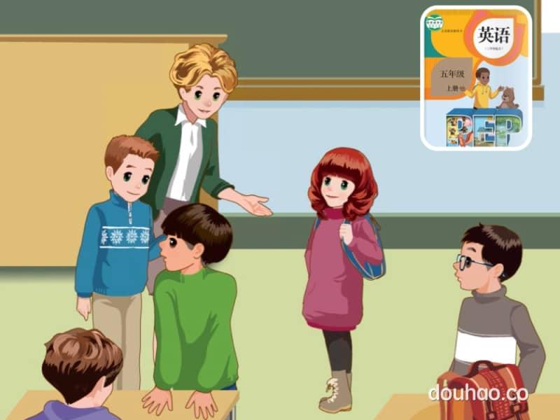 课文听读 Unit 1 Main Scene | 五年级上册人教版PEP