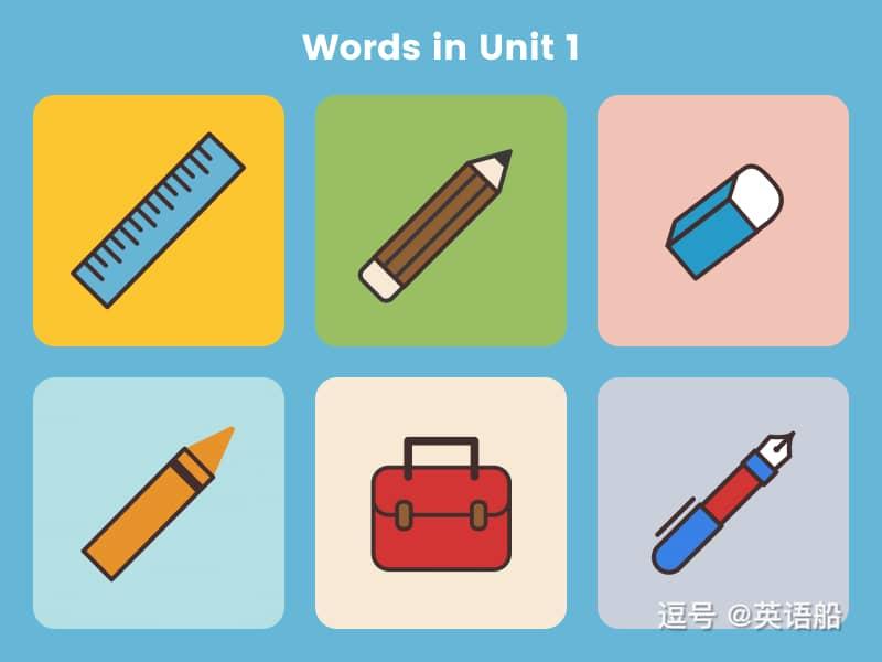 单词闪卡 Unit 1 | 小学英语PEP三年级上册