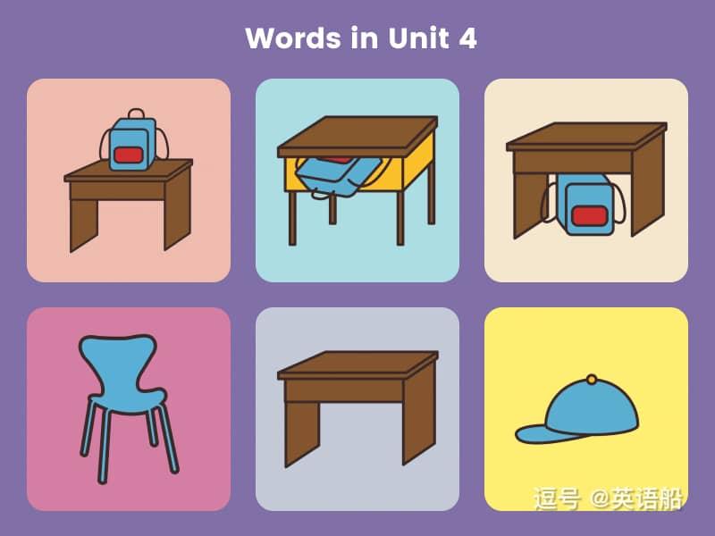 单词闪卡 Unit 4 | 小学英语PEP三年级下册