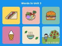 单词闪卡 Unit 3 | 小学英语PEP五年级上册