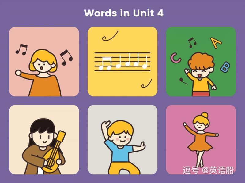 单词闪卡 Unit 4 | 小学英语PEP五年级上册