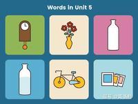 单词闪卡 Unit 5 | 小学英语PEP五年级上册
