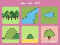 单词闪卡 Unit 6 | 小学英语PEP五年级上册