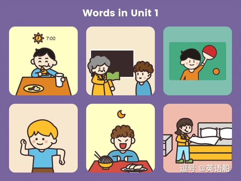 单词闪卡 Unit 1 | 小学英语PEP五年级下册