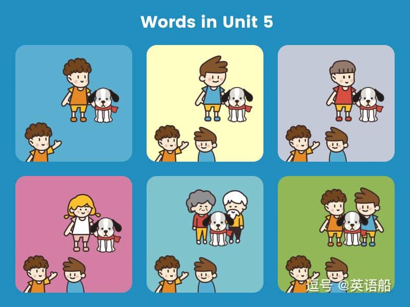 单词闪卡 Unit 5 | 小学英语PEP五年级下册